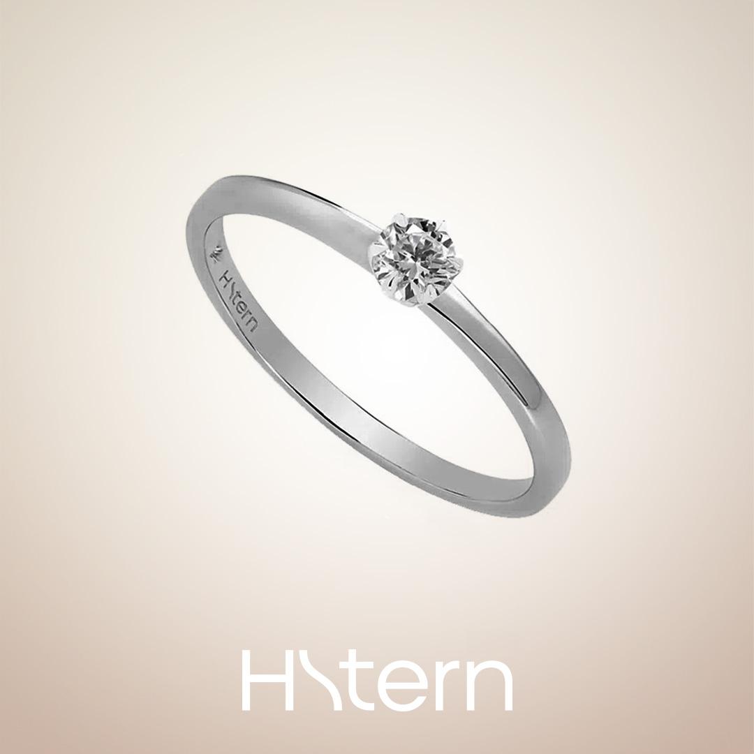 presentes-dia-dos-namorados-hstern