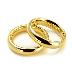 Alianças Meia Cana de ouro amarelo