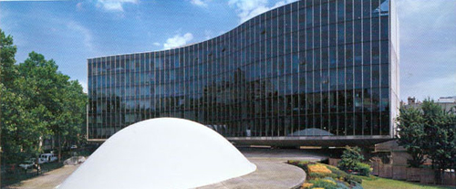 Oscar Niemeyer building in Paris